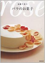 books20